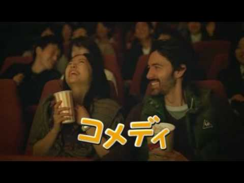 Trailer do filme My Darling is a Foreigner