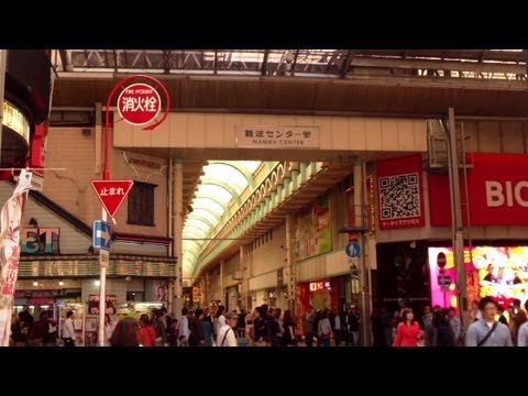 Namba Center Shopping Arcades, Minami Osaka City