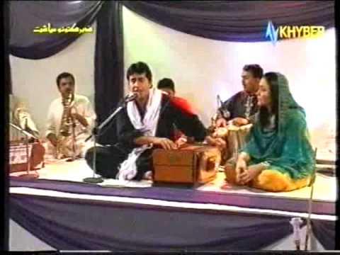 Ishaq khan on AVT khyber best live song.3