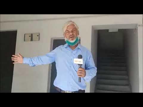 आसन्न चुनाव को लेकर भागलपुर में डीआईजी की अफसरों के साथ बैठक