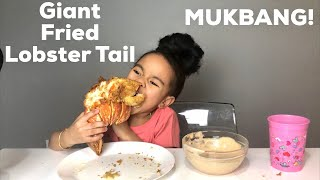 GIANT FRIED LOBSTER TAIL MUKBANG!!! WITH QUTTIE QUE SAUCE!!