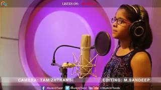 Tamizhil Pirandhanaal Paadal Tamil Birthday Song Uthra Unnikrishnan Arrol Corelli Arivumathi Youtube
