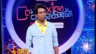 Connexion promo video 30th August 2015   Vijay tv sunday afternoon shows this week promo 30-08-2015