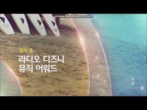 Next Bumper | Summer | Radio Disney Music Awards | Disney Channel Korea