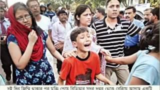 Bangla Kobita : Theme about BDR Mutiny-2009 Bangladesh