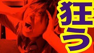 【関西・関東・正しい発音】横浜線のアナウンス「新横浜」の発音が気になる thumbnail