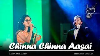 Chinna Chinna Aasai - Minmini (Cover by Praveena Nirmani and Sandeepa Arthanayaka)