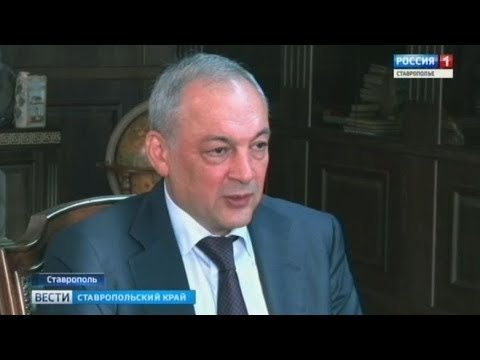 Замруководителя администрации президента России с рабочим визитом на Ставрополье - Смотреть видео онлайн