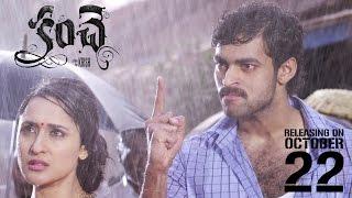 Kanche Dialogue Trailer - Varun Tej, Krish   Releasing on October 22nd