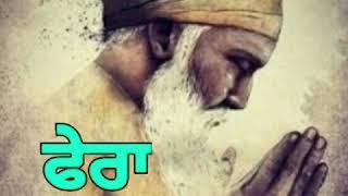 Satgur Awange Phera Pawange /Bhai Gurpreet Singh Ji (Santsar Wale) New WhatsApp Video Status