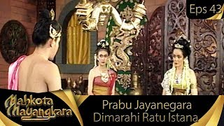 Prabu Jayanegara Dimarahi Ratu Istana – Mahkota Mayangkara Eps 43