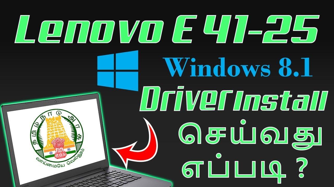 Lenovo e41-25 driver for windows 8.1   New Update