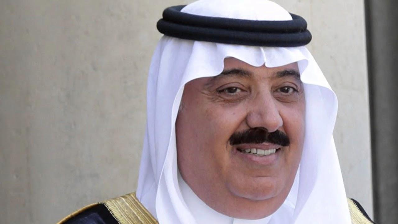 حقيقة وفاة الأمير متعب بن عبدالله بن عبدالعزيز Youtube
