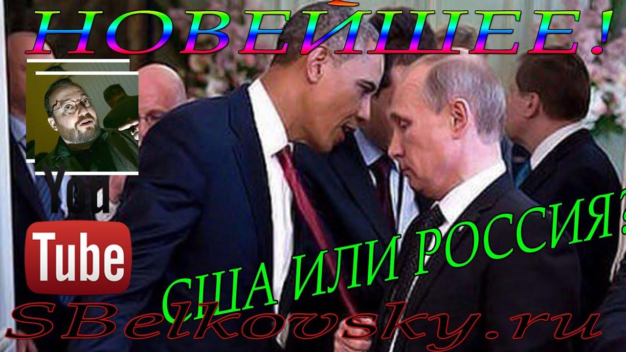Путин Война независимый экспертный доклад  Путин Итоги