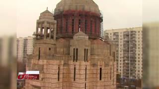 видео Храмовый комплекс Армянской Апостольской Церкви торжественно открыли в Москве