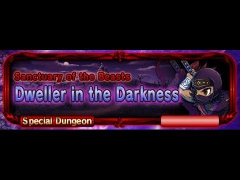 Brave Frontier: Sanctuary Of The Beasts - Dweller In The Darkness!!!
