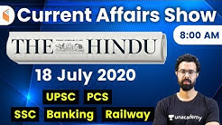 8:00 AM - Daily Current Affairs 2020 by Bhunesh Sir | 18 July 2020 | wifistudy