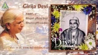 Girja Devi : Diva Disc 1 (Raag Jog / Misra Des) Live at Saptak Festival