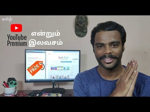 How to get YouTube Premium Free for Lifetime in Tamil ? | Rush Tech தமிழ் |
