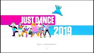 Just Dance 2019 - First Gameplay PS4