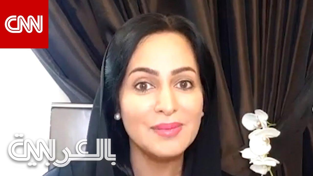أعادت برمجة جيناتها لـ تعيش حتى 150 سنة العالمة الإماراتية مريم مطر توضح لـcnn Youtube