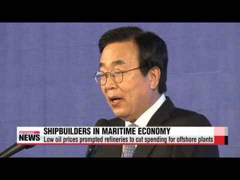 Shipbuilders gather at World Ocean Forum in Busan   국내 부진한 조선업,... 다시 세계1위로 탈환가능