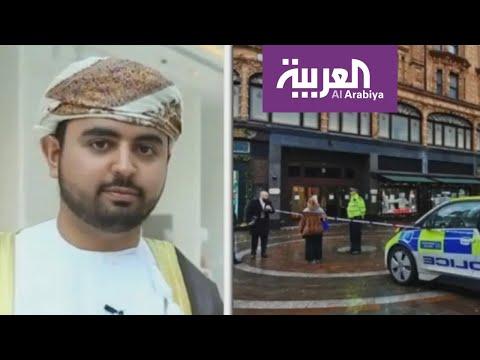 تفاعلكم | تفاصيل مقتل عماني طمعا في ساعته في لندن  - نشر قبل 2 ساعة