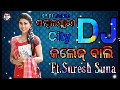 Download city college bali sambalpuri dj song @@@?? remix song