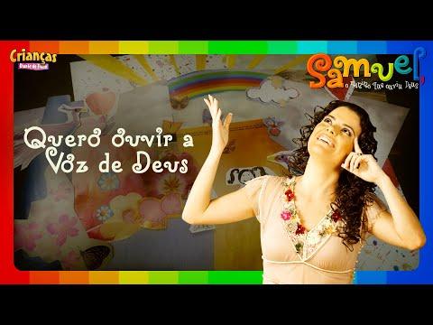 Quero Ouvir A Voz de Deus | DVD Samuel | Crianças Diante do Trono