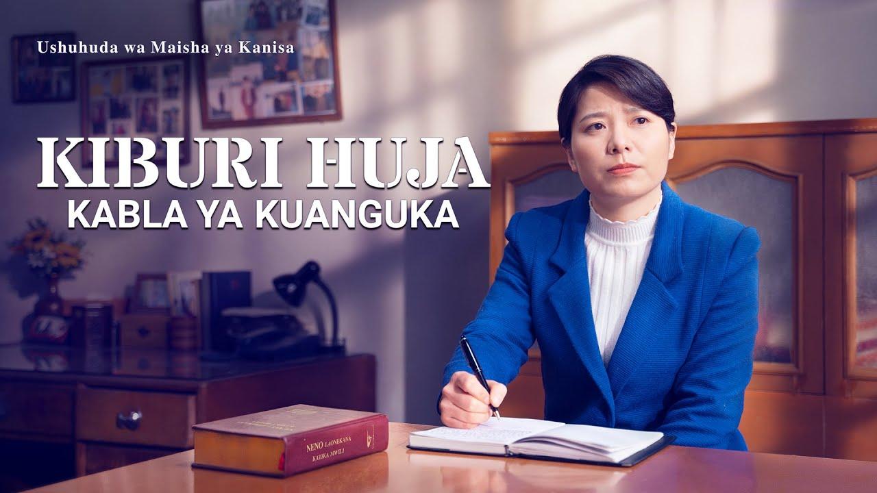 2020 Christian Testimony Video | Kiburi Huja Kabla ya Kuanguka (Swahili Subtitles)