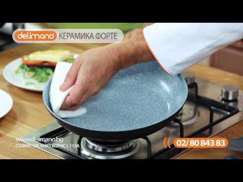 Старт комплект тигани с керамично покритие Delimano Деличия ( 2 min )