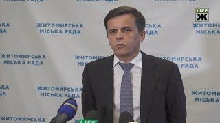 Мер Житомира розповів про деталі кредитного договору з ЄБРР