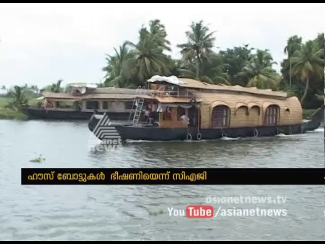 CAG report on house boat service threat to Vembanad Lake