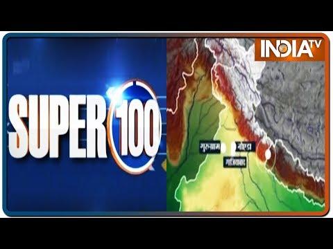 Super 100 :