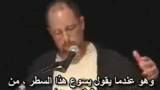الدكتور ايرمان وصحة قصة يسوع والمرأه الزانيه