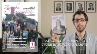 Esperanto-gazetoj tra la tuta mondo: Orienta Eŭropo