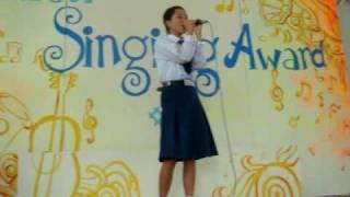 ประกวดร้องเพลง