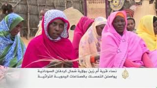 الصناعات اليدوية التراثية بولاية شمال كردفان السودانية