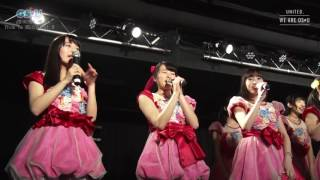 2016/04/30 開催 OS☆U定期公演「This is OS☆U Live vol.9」 ◇Elegant☆St...