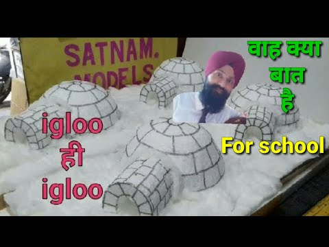 How to make igloo how to build an igloo igloo at home for Model making with waste material