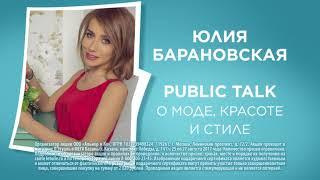 Казань, 25—27 августа встречай Beauty-МАРАФОН #MyCrazy20 в Л'Этуаль!
