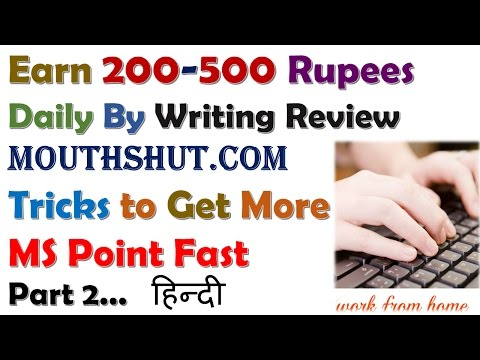 Best Tips to Earn More MS Point From Mouthshut ! Complete guide for proper review