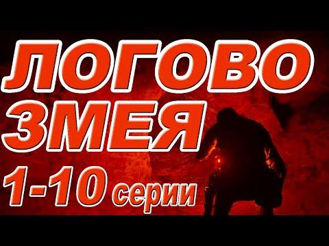 Смотреть онлайн русские сериалы боевики криминал 2015 2016