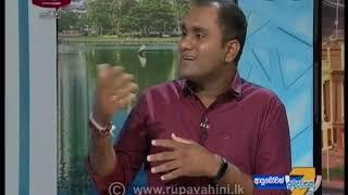 Ayubowan Suba Dawasak 2020-01-22 | Rupavahini Thumbnail