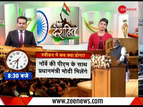 Deshhit: All you need to know about PM Modi's visit to Sweden