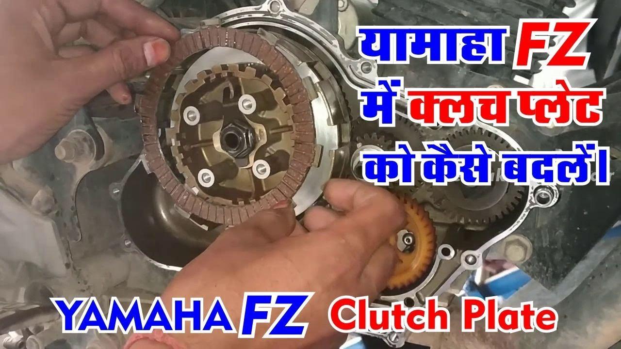 How to change Yamaha FZ   Fazer Clutch Plate by Deepak Auto Repair