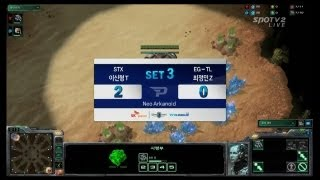 SPL [01.28] Innovation(STX) vs zenio(EG-TL) 3SET / Neo Arkanoid - Starcraft 2