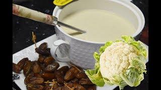 Soupe de choux fleur حساء/شوربة الشفلور او القرنبيط الكريمية لذييييذة و سهلة التحضير من أروع مايكون