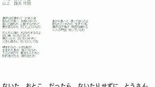 瀬戸の花嫁(オルゴールVer.)