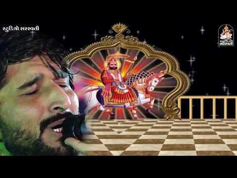 Gaman Santhal LIVE Program | Helo Maro Sambhlo | Anjar Kutch Live | Gujarati Live Program 2017